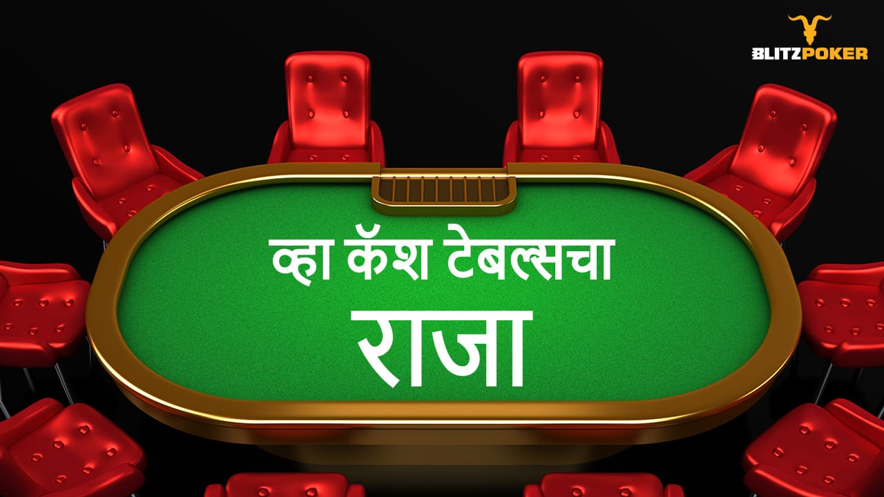 Six Casino Mistakes You Should By No Means Make